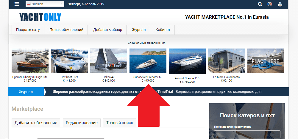 Premium Yachts for Sale